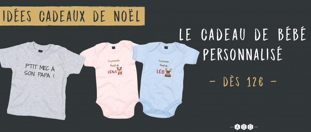 Cadeau bébé personnalisé - Atelier du Quai