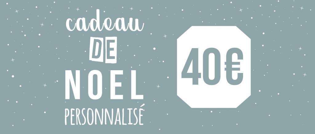 Cadeau de Noël personnalisé pour 40€ - Atelier du Quai