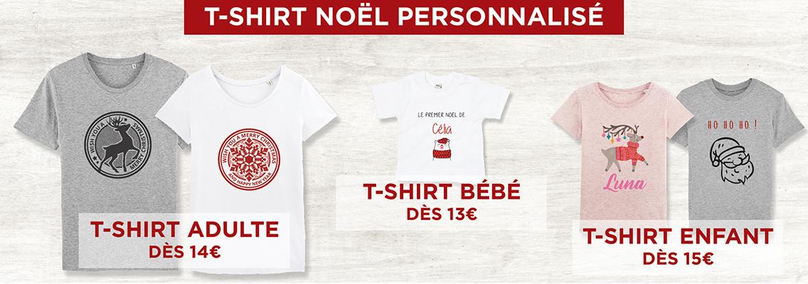 T-shirt Noël personnalisé - Atelier du Quai